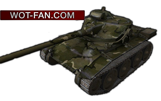 Шкурка T71 для World of Tanks 0.8.3