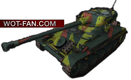 Шкурка AMX 13 75 (Яркая в полоску) для World of Tanks 0.8.3