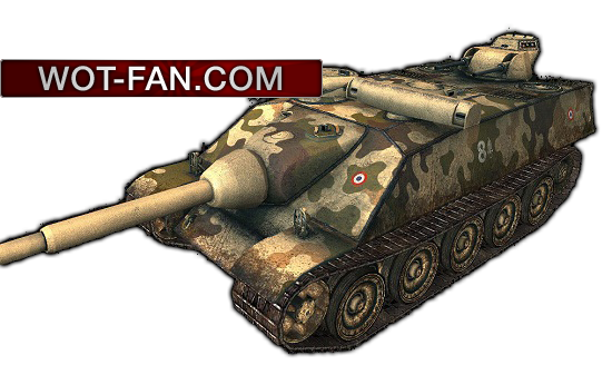 Шкурка AMX AC Mle1948 (Песок) для World of Tanks 0.8.3