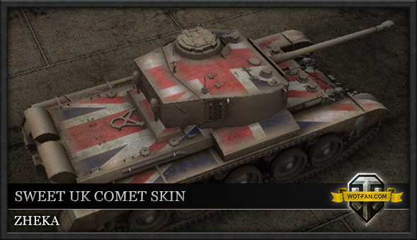 Шкурка Comet (UK Flag) для World of Tanks 0.8.5