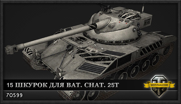 Алексей матов world of tanks танки