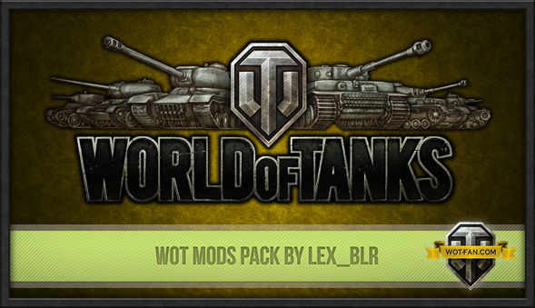 WoT mods Pack RE.BUiLD для World of Tanks 0.9.10