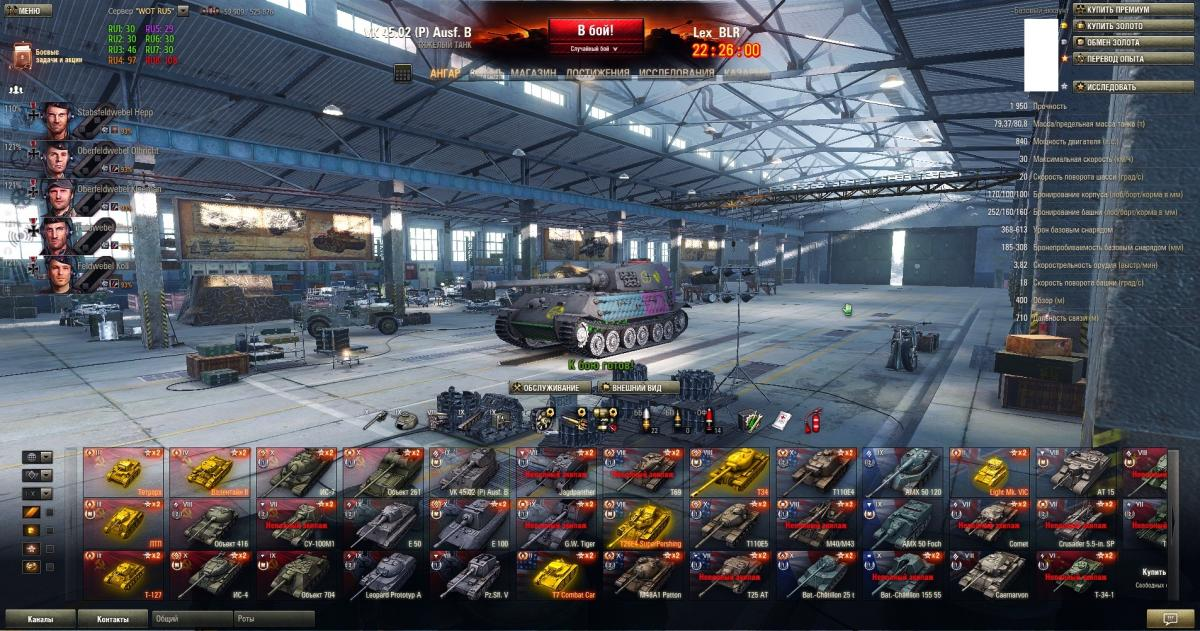WoT mods Pack RE.BUiLD