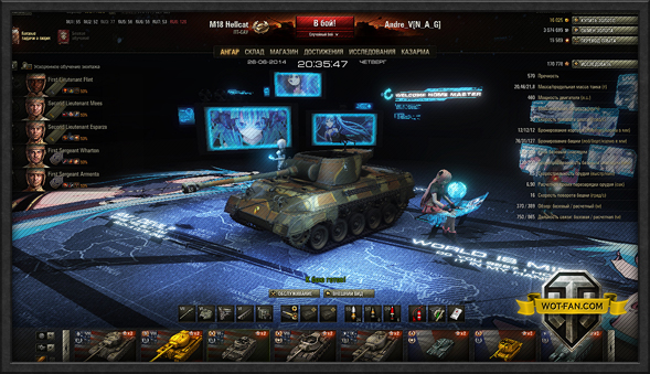 Ангар Miku для World of Tanks 0.9.10
