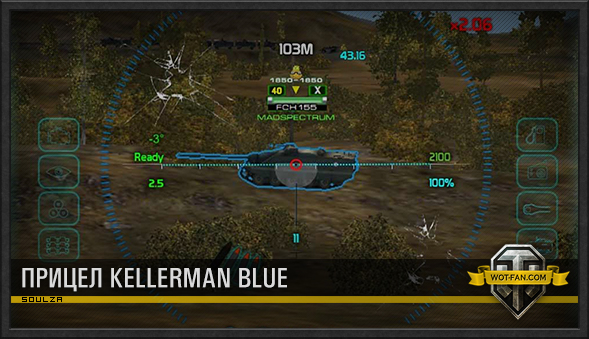 Прицел Kellerman Blue для World of Tanks 0.9.8