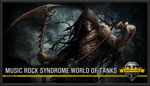 Music Rock Syndrome для World of Tanks 0.9.15.0.1