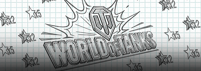 Горячий сентябрь в World of Tanks