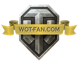 Логотип wot-fan.com